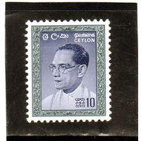 Цейлон.Ми-326.Премьер-министр д-р Соломон Уэст Риджуэй Диас Бандаранаике (1899-1959). 1964.