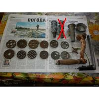 Детали от мясорубок (СССР). Цена за 1 шт.
