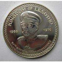 Лесото. 10 малоти 1976. 10-я годовщина независимости. Br.Unc, серебро, редкая .3Е-27