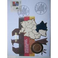 ФРГ. 1 марка 1991. В конверте, с маркой  ПС-69