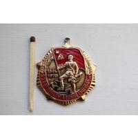 Медальон =25 лет победы в войне 41-45 г.=