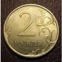 2 рубля 2007 г, СПМД, н/м