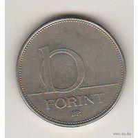 Венгрия, 10 forint, 1995