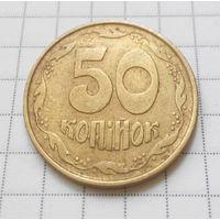 50 копеек 1992 Украина #08