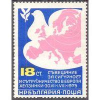 Болгария Европа безопасность сотрудничество