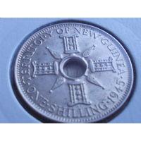 Папуа Новая Гвинея 1 шиллинг 1945.серебро.