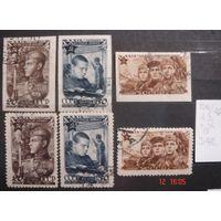 Полная серия гашеных марок СССР 1947 года, 29 годовщина Советской Армии, зубцовая и беззубцовая