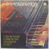 Андрей Гаврилов - С. Прокофьев, П. Чайковский, М. Балакирев, Ф. Лист