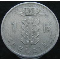 Бельгия 1 франк 1951 Ё
