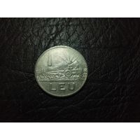 1 лей 1963