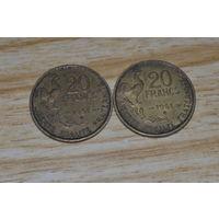 Франция 20 франков 1951В