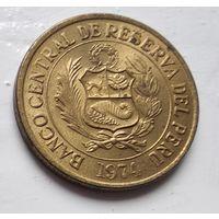Перу 1 соль, 1974 4-7-6