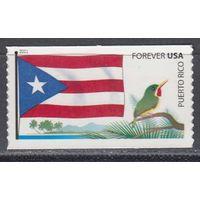 Штат Пуэрто-Рико. Арт:86