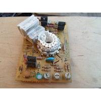 Транзисторы 2SC3229 3 шт вместе с платой