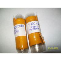 Лента-регулятор (сырая резина)