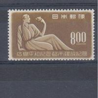[422] Япония 1949.Хиросима - город дружбы.