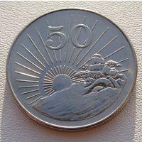Зимбабве. 50 центов 2002 год  KM#5a
