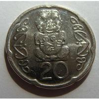Новая Зеландия 20 центов 2008 г