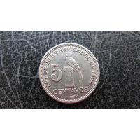 Гватемала 5 сентаво 1932 ( серебро )
