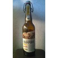 Афанасий Марочное #1 бутылка с бугельной пробкой (Россия)