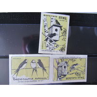 Спмчечные этикеткм. Берегите птиц ! Полная серия !