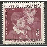 Коста-Рика. Рождественская марка двойного назначения. 1960г. Mi#9.