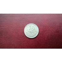 Польша 10 грошей, 1974