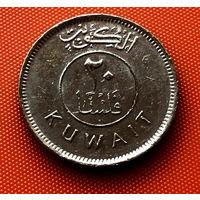 113-29 Кувейт, 20 филсов 1997 г. Единственное предложение монеты данного года на АУ