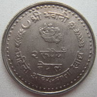 Непал 2 рупии 1982 г. ФАО