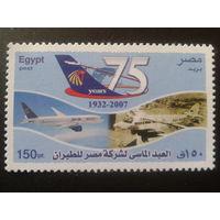 Египет 2007 75 лет авиации Египта