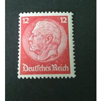 Рейх Гинденбург DR Mi.519, 1933
