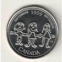 Канада 25 цент 1999 Сентябрь