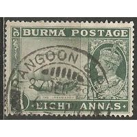 Бирма. Король Георг VI. Парусник. 1938г. Mi#30.