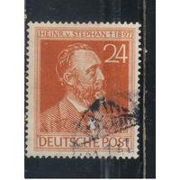 Германия Оккупация Американо-британская-советская зона 1947 Г. фон Стефан #963