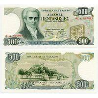 Греция. 500 драхм (образца 1983 года, P201, UNC)