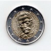 2 евро Словакия 2015 г. 200 лет со дня рождения Людовита Штура