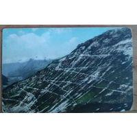 Старинная открытка. Военно Грузинская дорога. Зигзаги тропы. До 1917 г