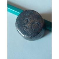 Старинная гирька аптечная,латунная.Начало XX века.Вес 50 грамм.