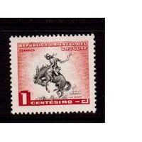 Уругвай-1954,(Мих.777)  ** Лошади
