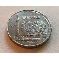 200 песо 1985 Независимость