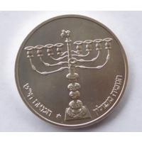 1 шекель, Израиль, 1981, 14,40 г,  0.850 серебро