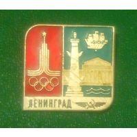 "Значок ""Олимпиада 80.Ленинград"""