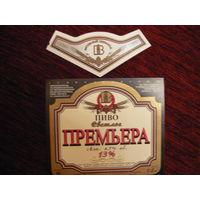 Пивная этикетка,Витебск