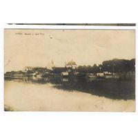 Пинск  фото-открытка 1920-30 годы.