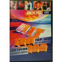 100 групп одного хита, DVD5