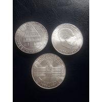 50 шиллингов серебро 900 пр. 20 гр.