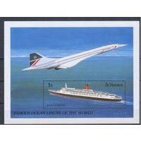 [1921] Сент-Винсент 1989. Транспорт.Самолет.Корабль. БЛОК.