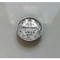 10 копеек 1914 г. СПБ ВС. Николай II. , серебро (проба 500/1000), лот тишс-23