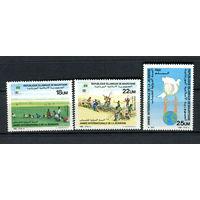 Мавритания - 1986 - Международный год молодежи - (пятна на клее) - [Mi. 867-869] - полная серия - 3 марки. MNH.