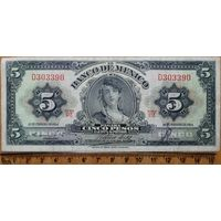 Мексика 5 песо (1954 года, синяя печать)